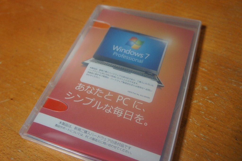 DSPWindows7