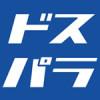 ドスパラ大阪・日本橋店