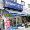 ドスパラ川崎店