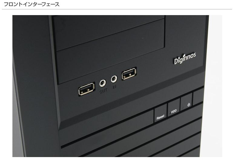 マグネイトIM(Magnate IM)は価格設定の幅も広い本格的なミニタワー型パソコンです