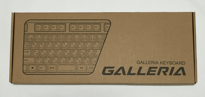 ガレリアキーボード