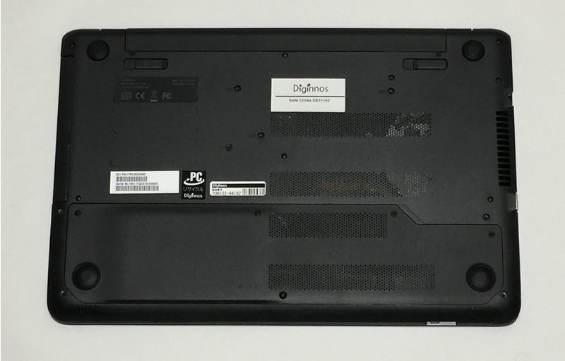 ドスパラCritea DX11-H3背面