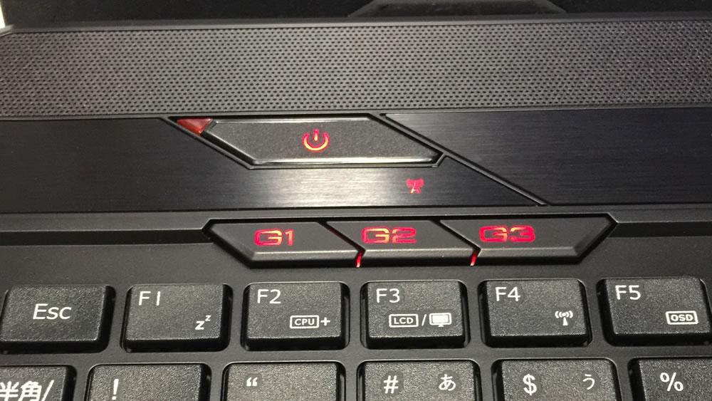 ドスパラガレリアQHF965HE電源ボタン