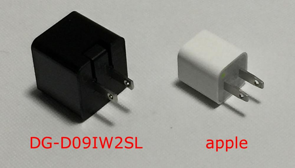 DG-D09IW2SL充電器
