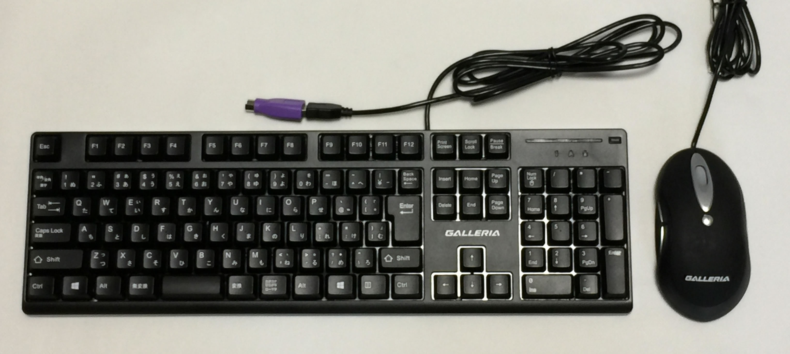 ガレリアXFキーボード
