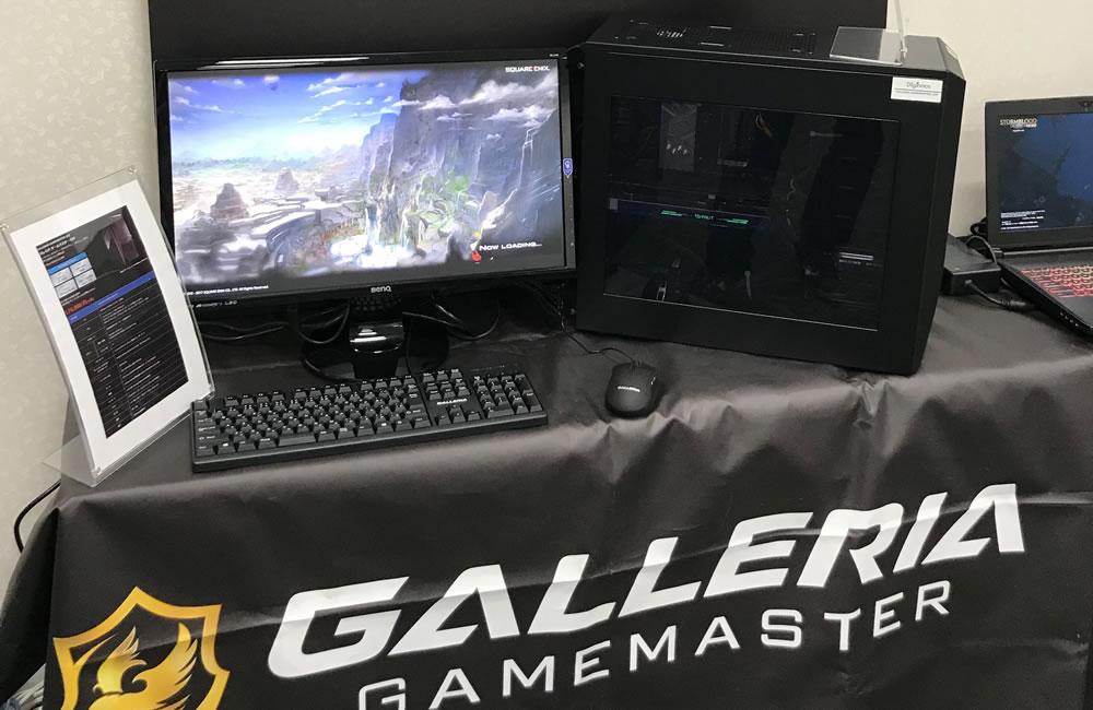 ドスパラのガレリアゲームパソコン