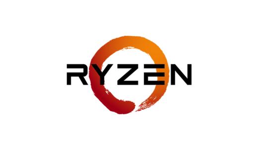 Ryzen 7+GTX1660Ti搭載のGALLERIA AT【8コア・16スレッド】
