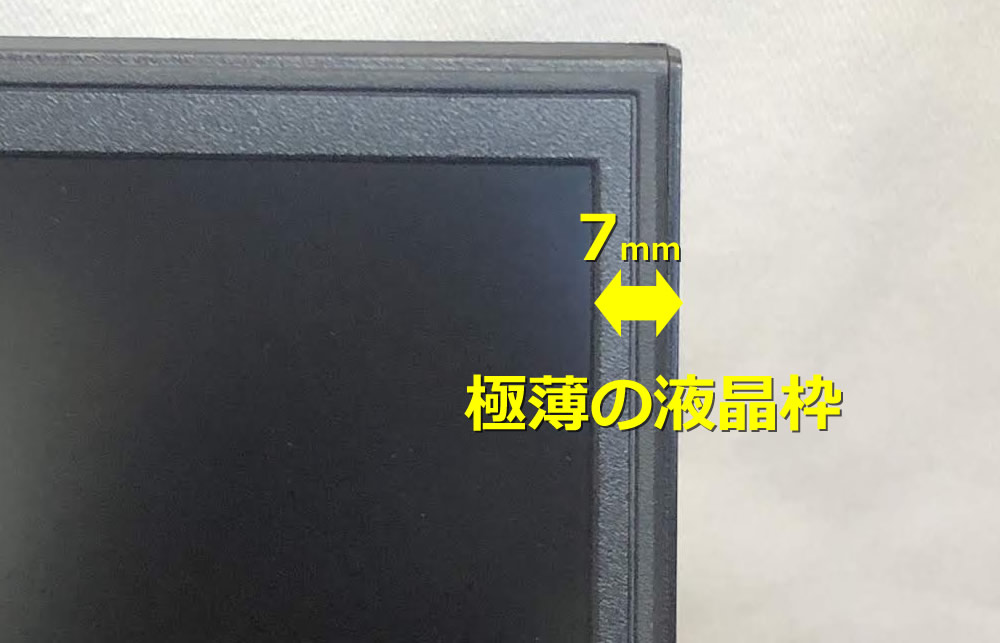 ガレリアGCR2060RGF-E狭額ベゼル
