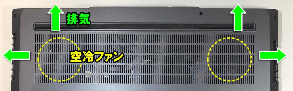 ガレリアGCR2070RGF-QC排気口