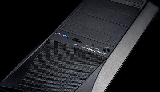 ゲームPC売上ランキング上位のロングセラーモデル GALLERIA XT