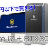 XA7C-R37