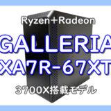 XA7R-67XT
